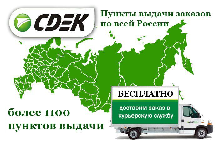 Сдк официальный сайт транспортная компания краснодар сайт компании хорошие рестораны