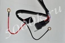 Набор для подключения 2 LED фар