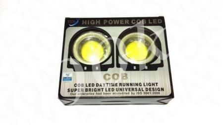 LED фара 10w 70мм 2режима (2шт)