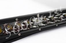 LED балка 50w Дальнего света