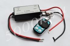Контроллер LED фар (стробоскоп с ДУ)