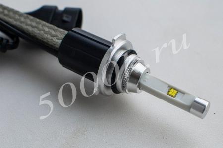 LED лампа h7 R4