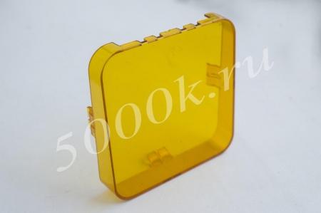 светофильтр съемный для фар серии 853 422