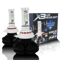 LED лампа HB4 X3