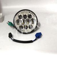 LED фара головного света 5,75 (146мм) HH005С