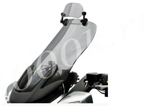 Дополнительный ветровик для мотоцикла дымчатый 360мм