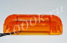 Указатель габаритов 12/24в LED желтый (полный)