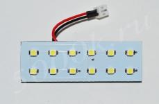Лампа светодиодная 12v (плата) 60*20